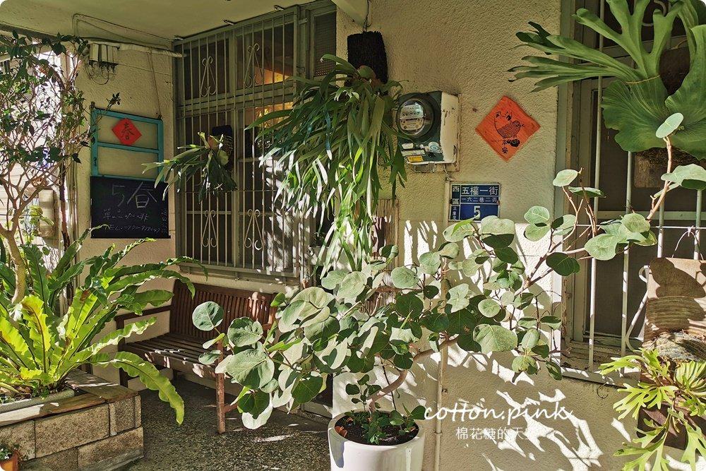 台中隱藏版商圈|土庫里巷弄裡各式風格咖啡廳、夢幻系雜貨鋪