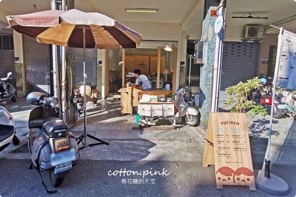 台中隱藏版商圈|土庫里巷弄裡滿滿網美甜點店、IG打卡名店