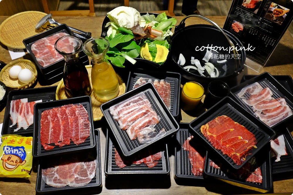 台中吃到飽這家也很狂~八種肉肉任你點,一宮壽喜燒也有火鍋吃到飽喔!