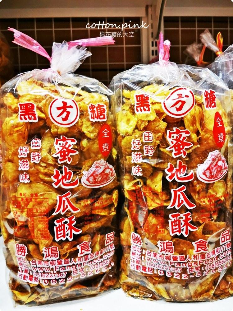 台中年貨糖果禮盒這裡批發價,開心果瓜子買大包更划算~ 台灣e食館伴手禮買十送一喔