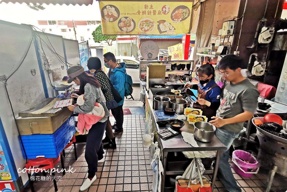 20191230222240 38 - 熱血採訪│台味海陸全餐這裡吃,還有一麵三吃、菜頭粿四兄弟,立偉麵食也可以外帶外送