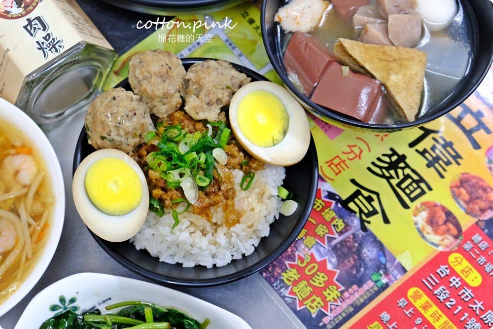 台味海陸全餐這裡吃~還有一麵三吃、菜頭粿四兄弟,傳統好味道就在台中立偉麵食