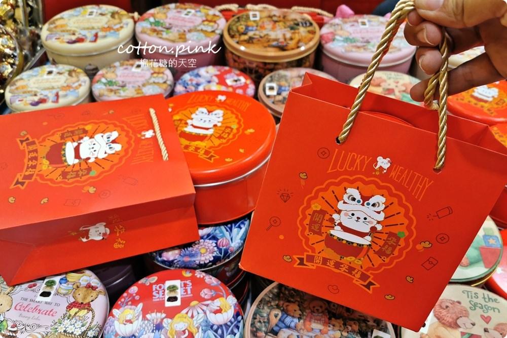 只有三周!台中海線超夯手工餅乾快閃大遠百!最新愛威餅乾紅金鼠鐵盒超萌超可愛~
