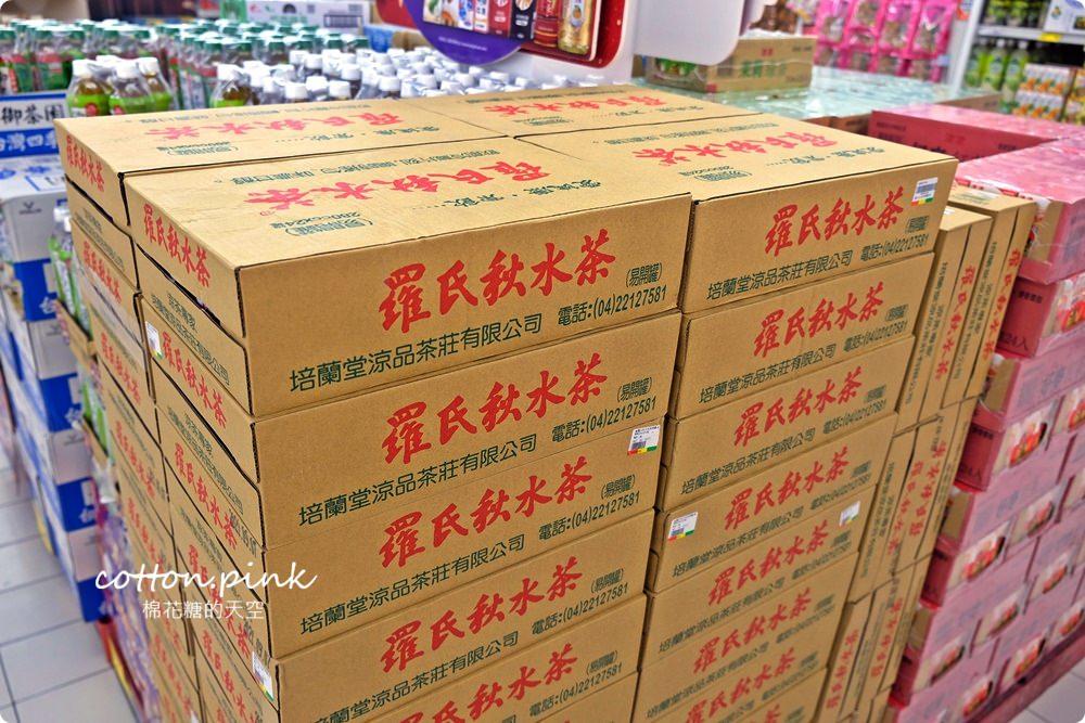 春節生鮮年貨首選就在大買家!澎湖直送海產、每日現切肉品、雲林烏魚子、日本帝王蟹……一次買齊!