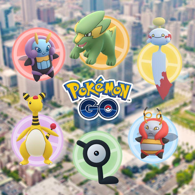 20200205204058 42 - 台灣燈會在台中~寶可夢也來啦!限時四天~還有台灣沒出現過的寶喔!