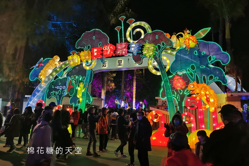 20200210233455 61 - 台灣燈會后里馬場燈區每晚都有高空特技表演~免費入場超好看!