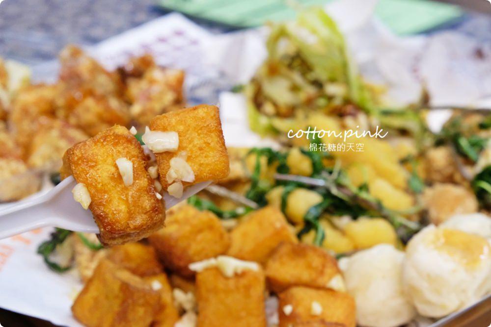 台中鹹酥雞推薦-雞排、鹽酥雞精緻化~維新鹽酥雞特調醬料讓人難忘!就在旱溪夜市附近喔