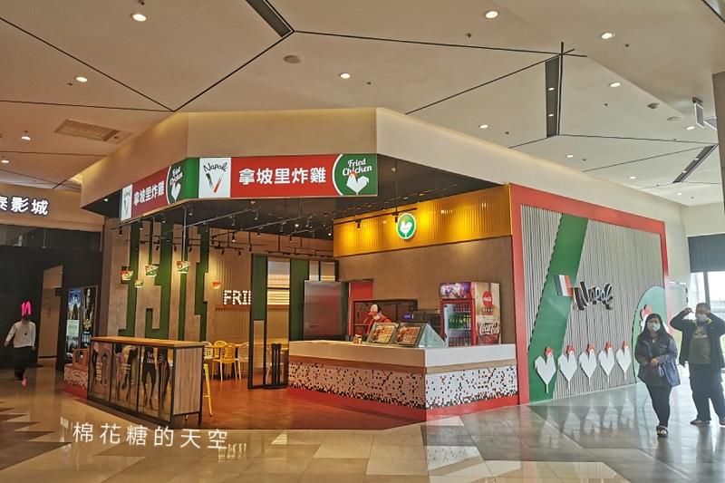 被披薩耽誤的炸雞店-拿坡里炸雞台中有新分店了