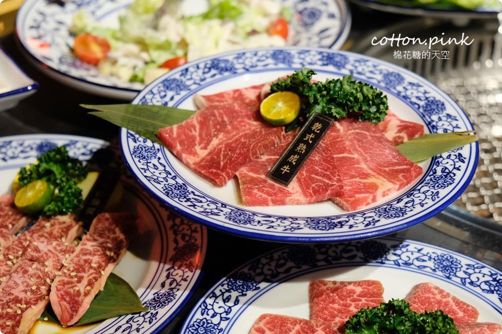 台中燒肉推薦-大推墨妃家乾式熟成牛肉超好吃!開到凌晨一點,令貴妃套餐大吃六種牛肉讓人幸福的像妃子阿!