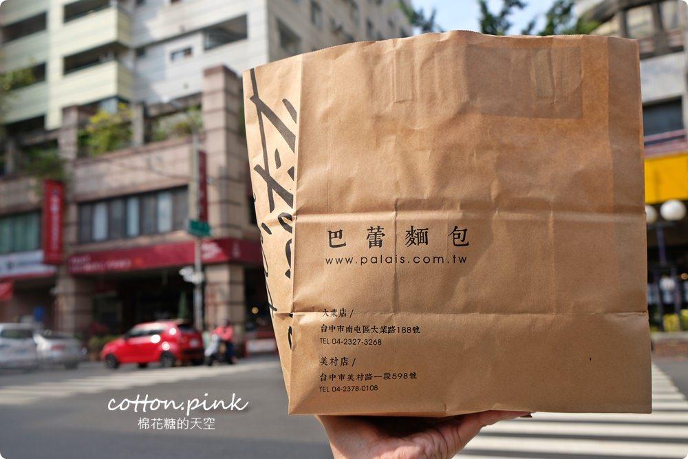 20200314162658 60 - 熱血採訪│韓國最夯的蒜蒜包!巴蕾麵包改良過,鹹甜鹹甜牽絲更好吃