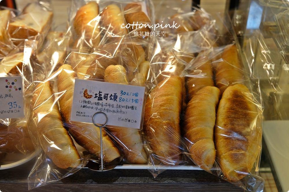 20200314162840 35 - 熱血採訪│韓國最夯的蒜蒜包!巴蕾麵包改良過,鹹甜鹹甜牽絲更好吃