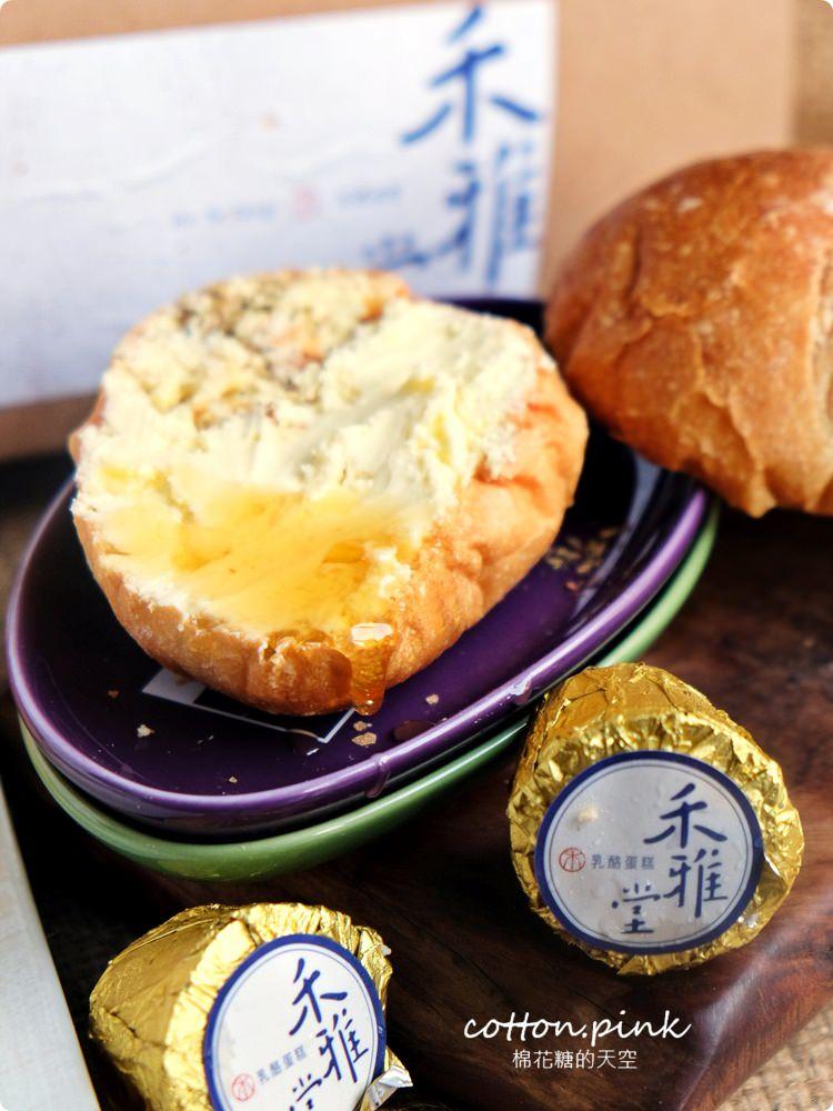 台中伴手禮推薦|禾雅堂獨創單包裝超濃郁重乳酪蛋糕,私房吃法大公開