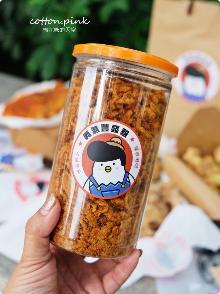 離台中草悟道最近的鹹酥雞買一送一!義氣豐發雞超厚雞排獨門沾醬超好吃~