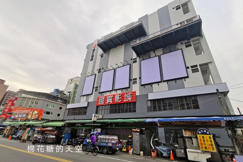 台中看電影未來又有新選擇!台中首家總太國賓影城直接開在夜市裡!