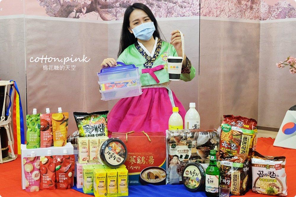 20200410093351 26 - 熱血採訪│不用出國!韓國零食都在這,拉麵買一送一期間限定最划算