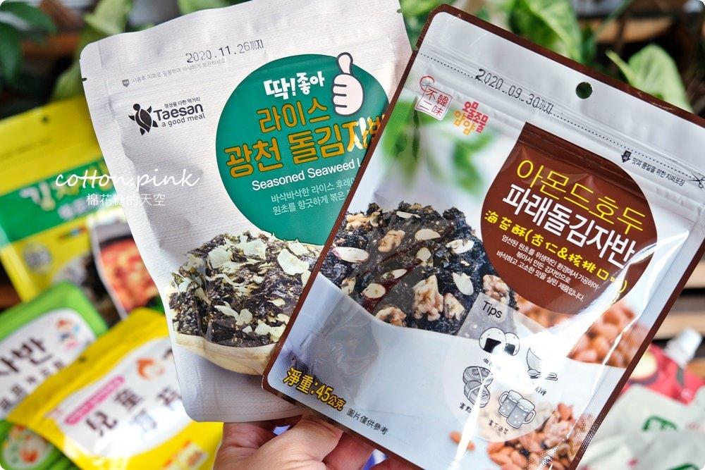 韓國代購零食、海苔、泡麵這裡補貨不用坐飛機!4/20前通通甜甜價