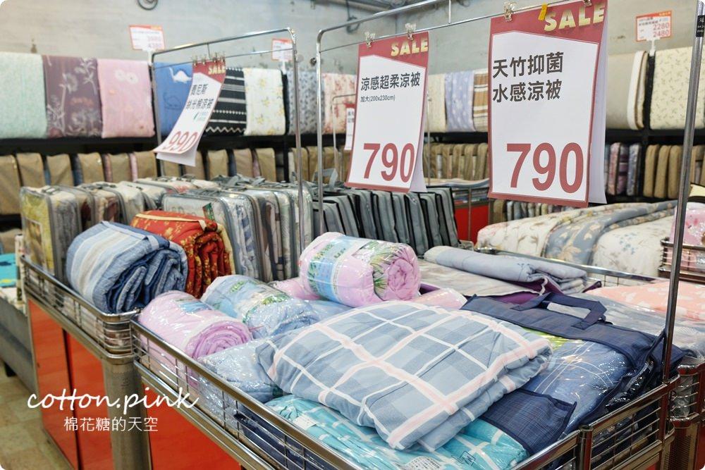 五大廠商聯合特賣-夏季寢具、戶外登山服、休閒男裝、童書、瓷器一次補足!