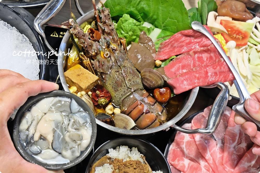 台中火鍋這家也有吃到飽耶!最低189元~超多青菜、菇類任你夾,滷肉飯、菌菇飯吃到飽,天圓地方職人鍋物真心超值!