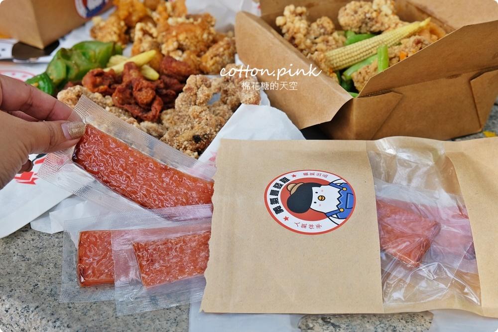 雞排店賣肉乾、肉鬆?肉乾還有單包裝!!台中最新伴手禮就在義氣豐發雞