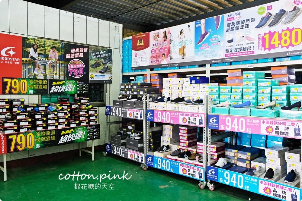台中年度童鞋、戶外休閒鞋開倉特賣!多款涼鞋、休閒鞋加一元多一件~瘋狂優惠買起來!