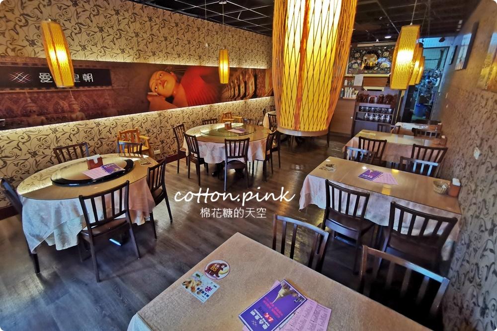 台中泰式料理推薦|曼谷皇朝超過十年好口碑,獨家泰式風味只有這裡吃得到!