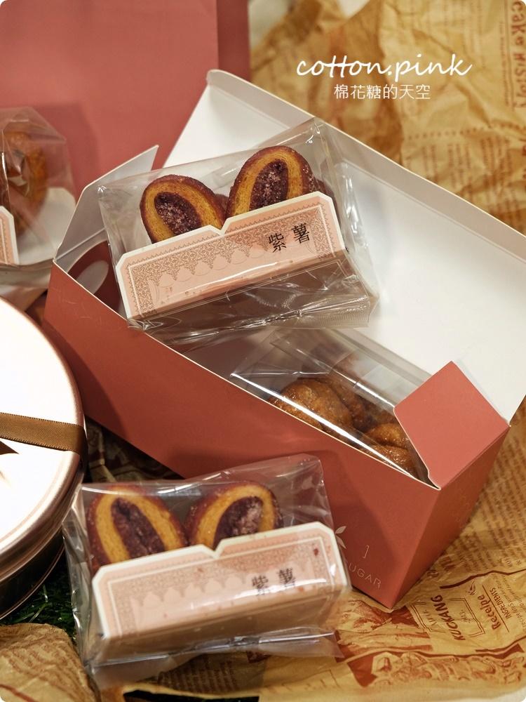 台中伴手禮推薦|香港蝴蝶酥台中也買得到~甜忌廉超美四色蝴蝶酥禮盒外加最新一口波波酥,彌月送禮、企業送禮也很棒