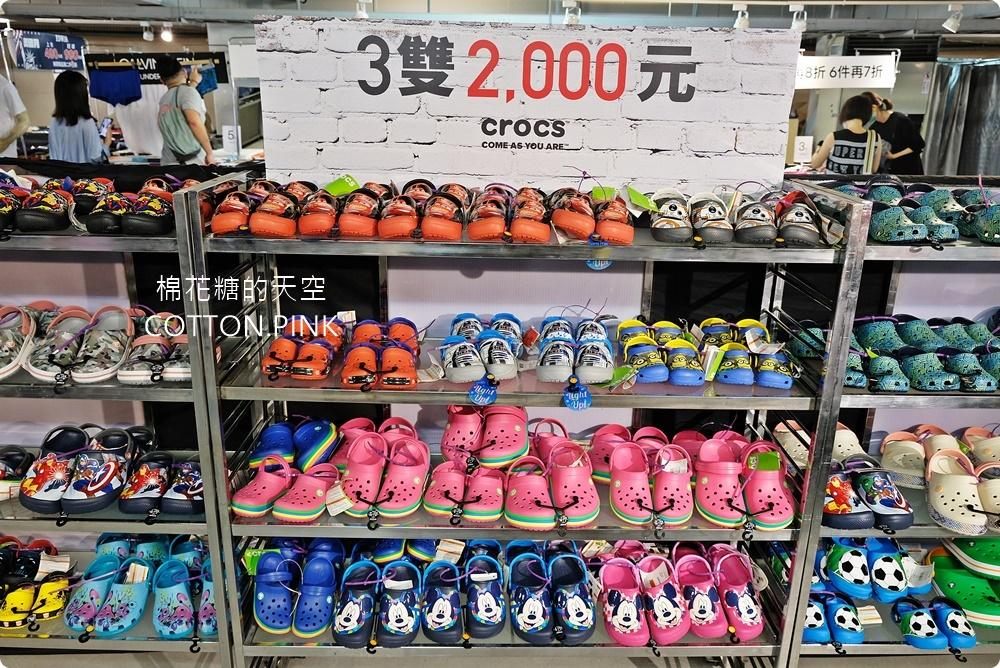 倒數十天!CK、UA、Timberland最低一折起!crocs三雙1000元!Roots Family sale下殺2折!美國名牌聯合廠拍就在日曜天地!