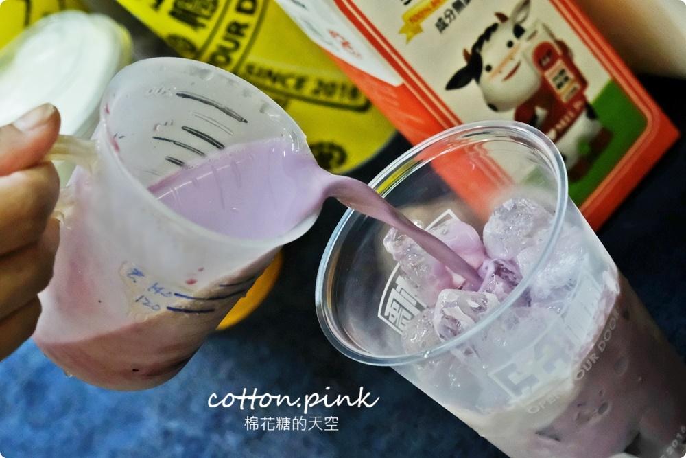 逢甲飲料這杯超划算!珍珠、寒天、椰果通通加只要多5元、原味奶蓋茶一杯不到~文末有完整菜單