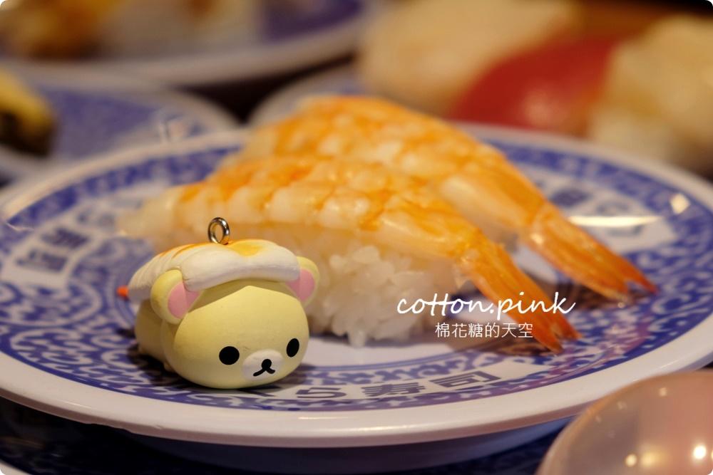 台中壽司控吃起來!藏壽司最新扭蛋萌翻天~拉拉熊變身握壽司太療癒,鮪魚祭系列壽司限時七天!藏壽司訂位連結看這邊