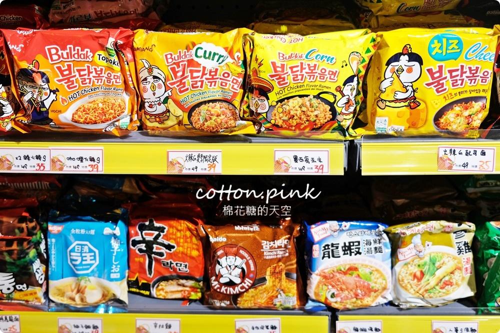 進口零食不出國也能甜甜買!熊特吉零食批發韓國、日本人氣商品通通有~