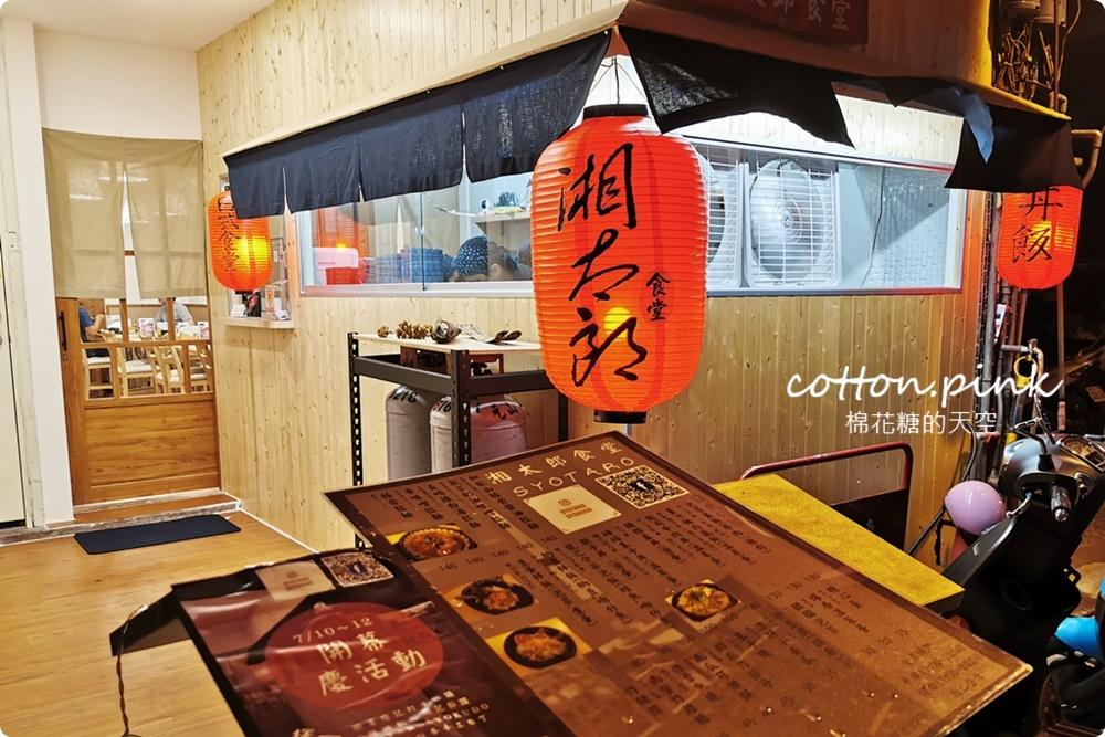 這牽絲你可以嗎?台中逢甲出現日本街邊小店~湘太郎吃得到納豆蓋飯!