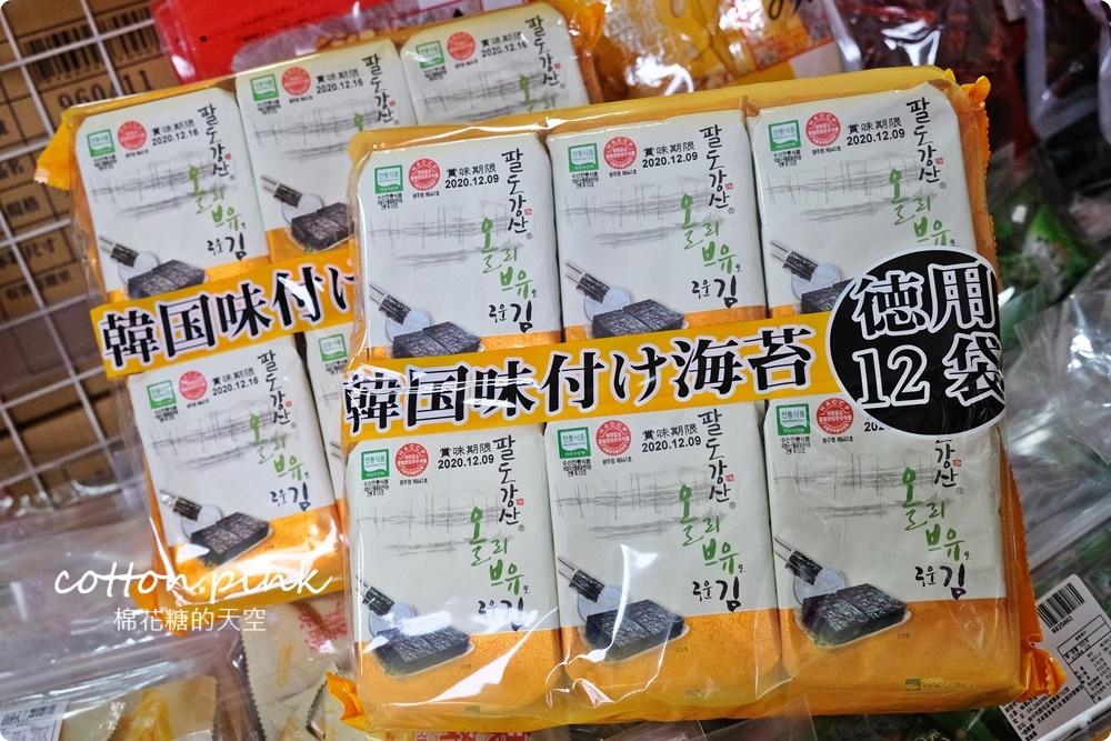 比買一送一還便宜!台灣e食館七月半價格太殺啦!振興券還有優惠喔~