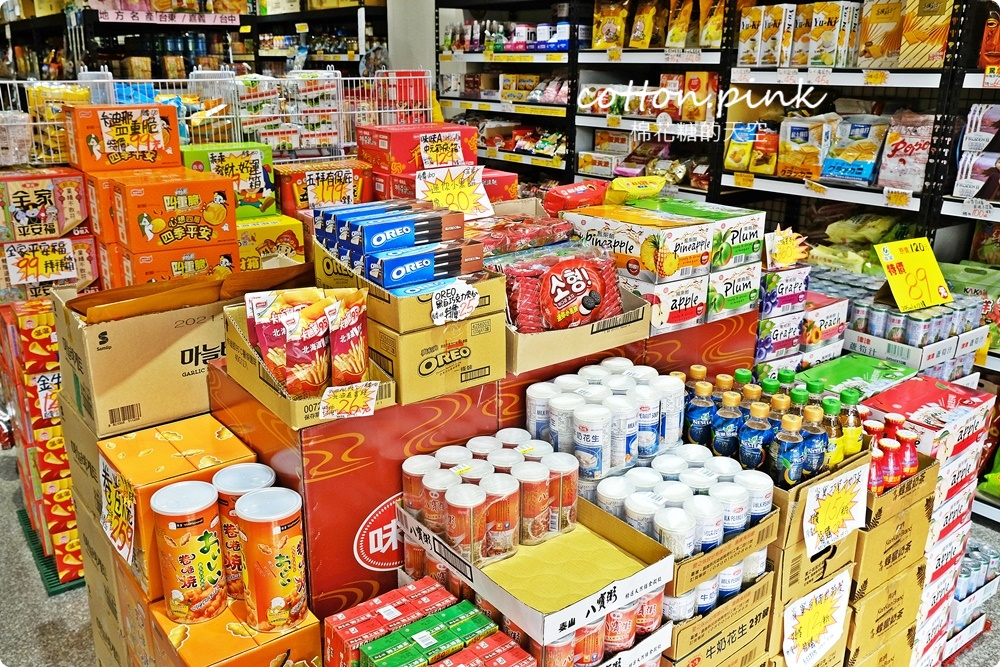 中元普渡這裡補貨超划算!零食飲料通通批發價,台中豐原豐亞食品藏路邊別錯過~