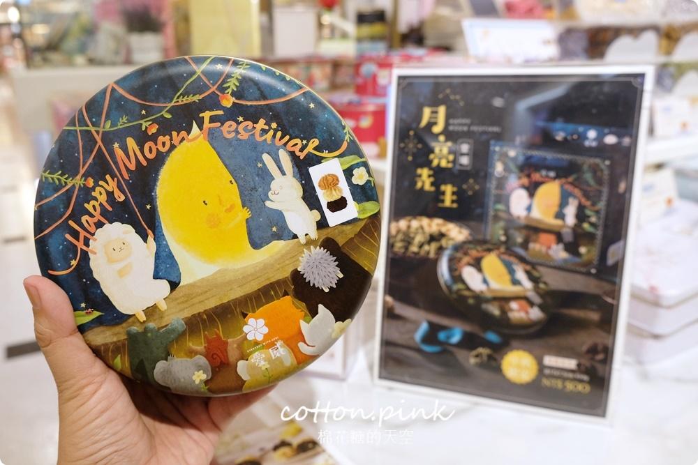 最新月亮先生鐵盒餅乾首度曝光!愛威餅乾中秋限定包裝送禮第一選擇~粉絲獨家優惠中
