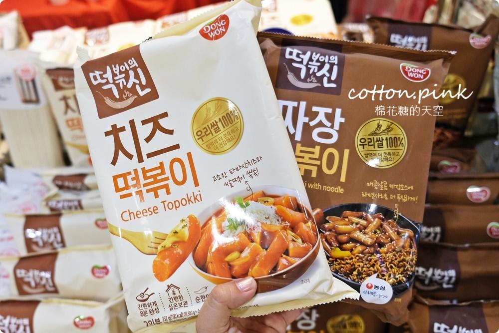 一秒到韓國!全台獨家韓國超夯ABC蔬果汁快閃店只有十天!最新韓國美食大集合~