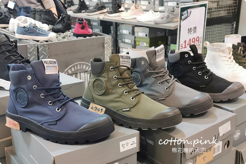 上萬雙零碼鞋下殺790元起!滿額再折百還有第二雙半價,台中買鞋衝這波最划算!