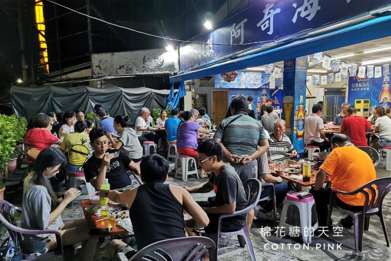 台中宵夜推薦|人氣快炒店阿奇海鮮,每次經過這家都客滿~這一道菜超香超好吃