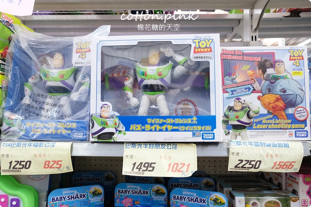 台中玩具童書批發倉庫|中科春日部特戰隊超好買~0-99歲都找得到!孕婦用品也找得到~