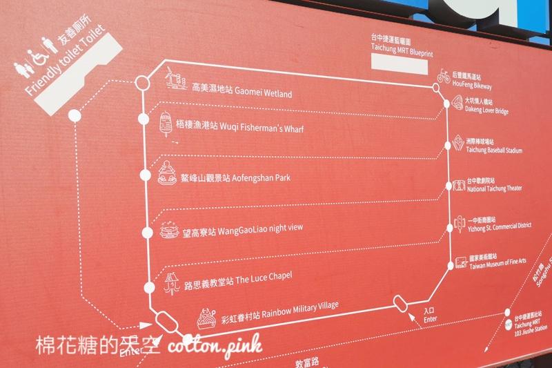 台中捷運總站夜市重新開幕!記得捷運不要坐到總站~現場攤位回顧,最新停車資訊看這邊