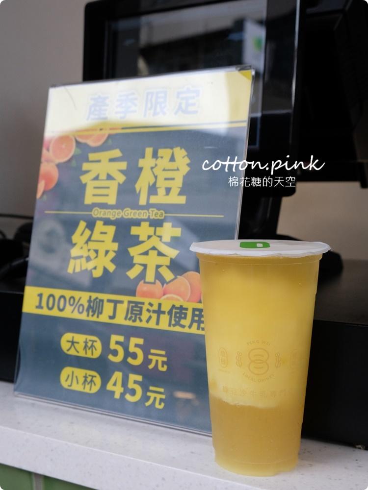 台中必喝綠豆沙就是這一家-草根豐味綠豆沙,東海、逢甲、一中夜市都找得到!最新香橙綠茶也是冰沙!!