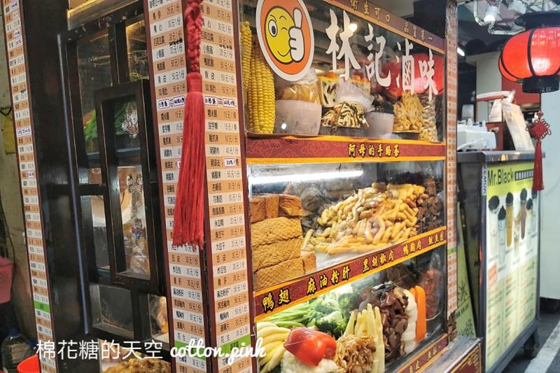 中美街宵夜這家滷味人氣頗高~林記滷味加辣更好吃