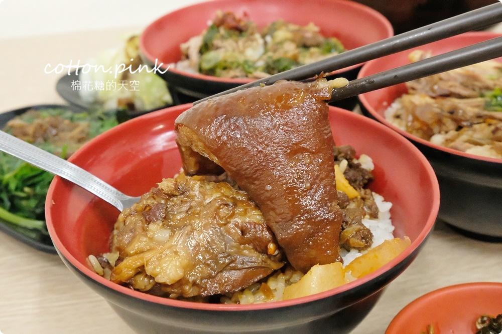 每日限量鴨腿飯這裡吃!獨家蔥鹽鴨肉飯意外好滋味~噪咖鹹菜鴨裡腿庫飯竟然還加料!