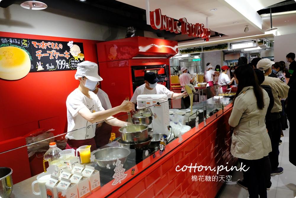 台中市區第一家!排隊美食徹思叔叔起司蛋糕進駐百貨~獨家起司塔超好吃!