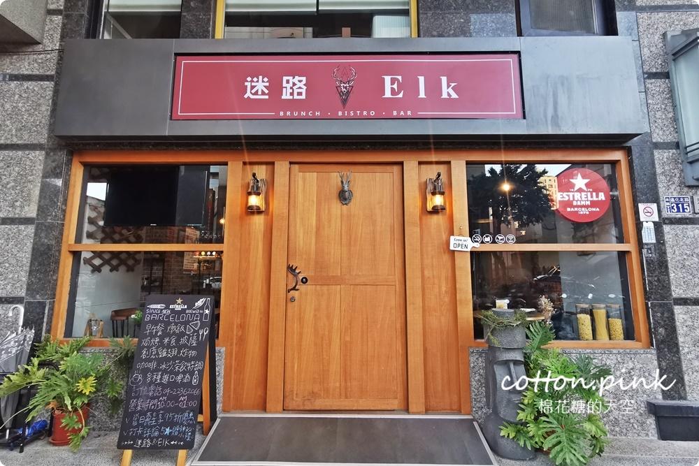 台中早午餐推薦|迷路&elk是餐酒館也是網美咖啡廳,宵夜、晚餐也可以吃早午餐