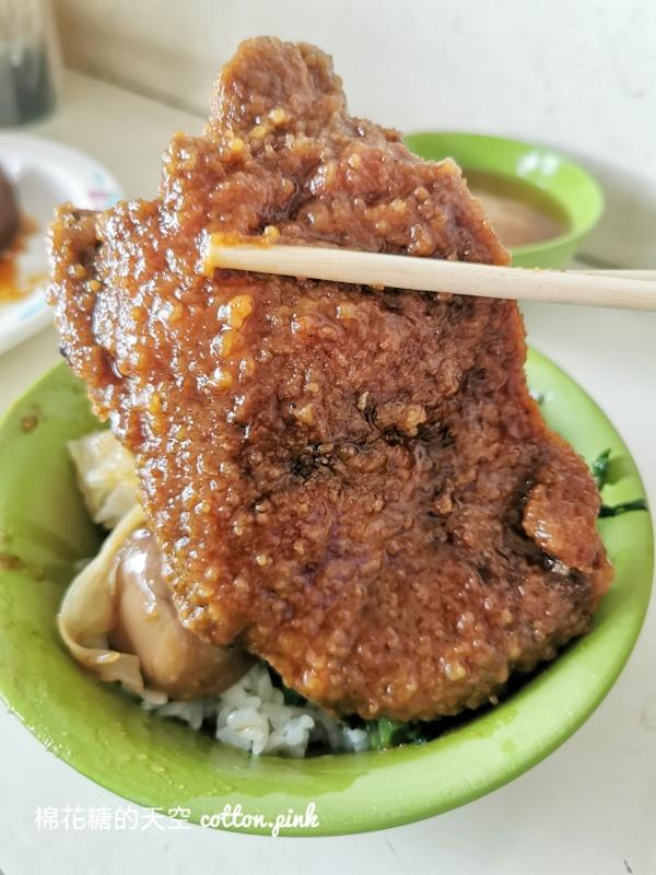 豐原老店推薦|老三元爌肉飯、滷排骨都厲害~只開白天早點來吃喔!