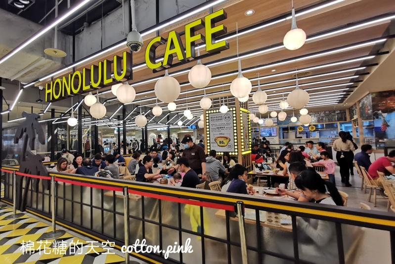 台中檀島咖啡192層港式蛋塔直送來台~不能出國的日子先來這兒解饞!文內有完整菜單~