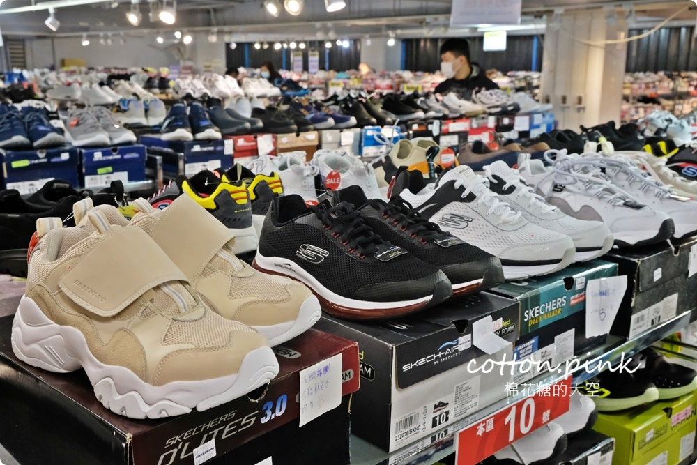 2021第一波運動鞋特賣快來逛!最後兩週~SKECHERS、Under Armour、FILA、NB、PUMA超狂990元起!