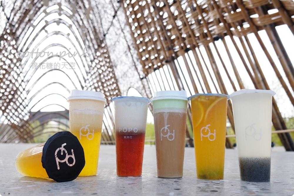 超狂七色奶蓋喝起來!台中第一家奶蓋茶專賣在豐原~白鬍泡泡打破傳統大創新