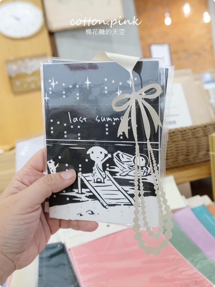 只有四天!日系文具、居家用品首度特賣!今治毛巾五折驚人價快來搶