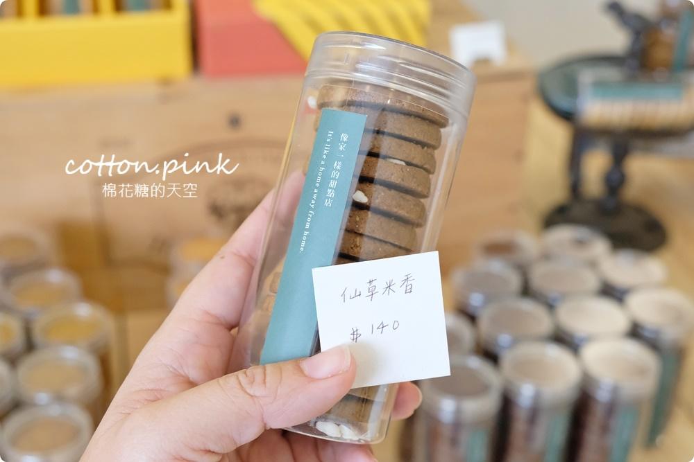 台中人氣甜點重新開幕!手工喜餅粉嫩嫩新包裝上市~二月森法式甜點限量供應中!